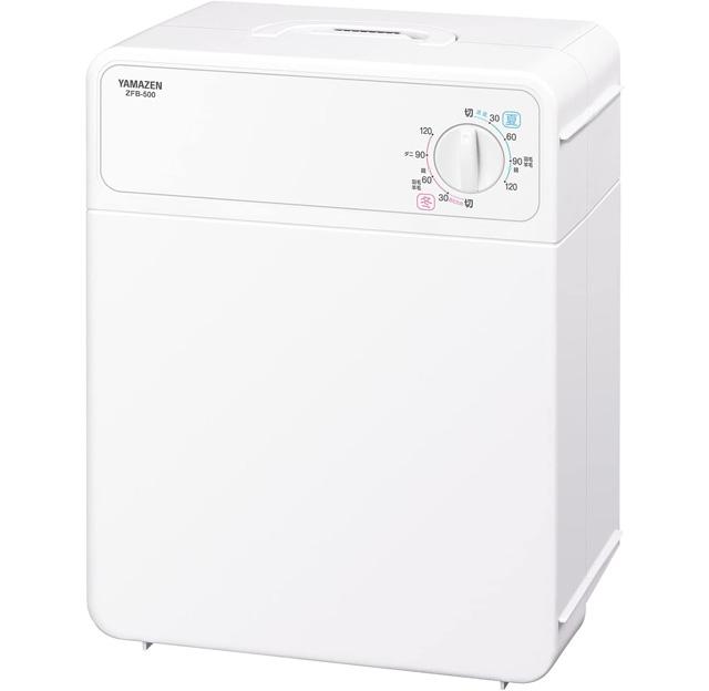 山善 YAMAZEN ZFB-500 布団乾燥機の口コミと評判