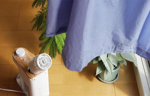 BOE047-IV衣類乾燥